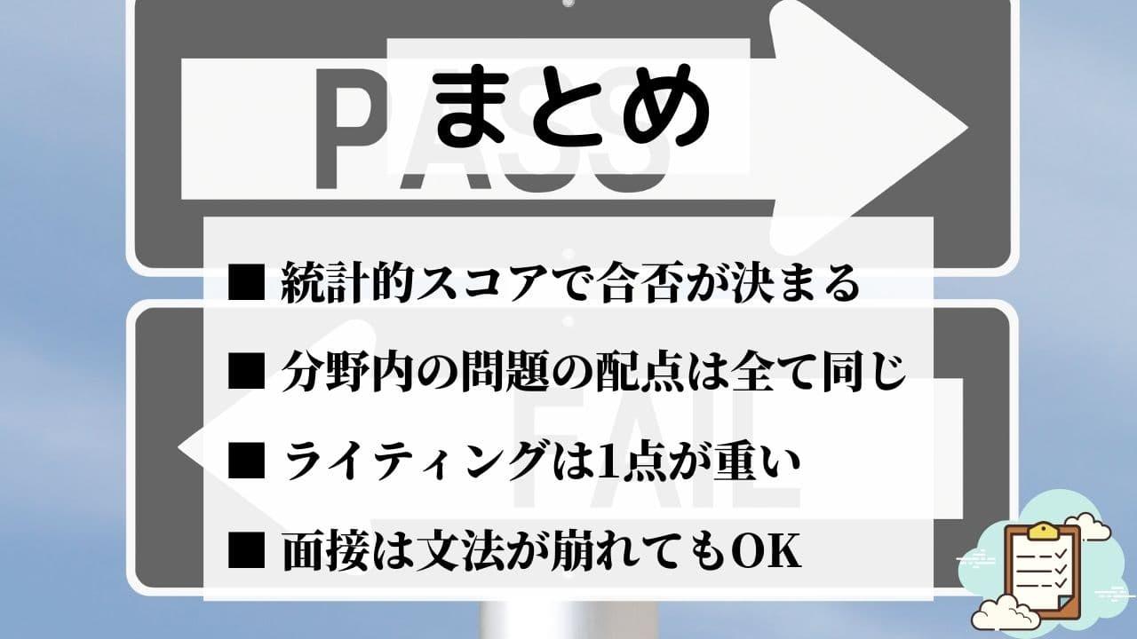 よくあるミス3選の図